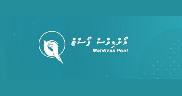 maldives post link